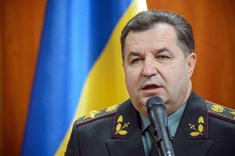 Договор сВСУ втекущем году подписали 37 тыс. человек,— Полторак