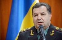 Небоевые потери украинской армии в 2017 году уменьшились в 5 раз, - Полторак