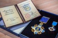 """В Адміністрації Порошенка """"помилково"""" нагородили фігуранта справи НАБУ"""