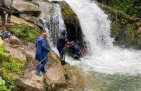 Школяр зі Львова загинув під час екскурсії, упавши у водоспад в Карпатах