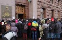 В КГГА заявили о применении газовых баллончиков против своих сотрудников