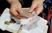 Объем назначенных субсидий уменьшился на 66,7% с начала года