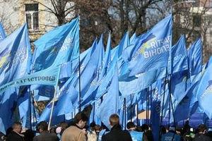 """Луганським """"регіоналам"""" не сподобалася ініціатива руху """"Чесно"""""""
