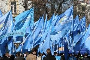 Прихильники Партії регіонів збираються на Софійській площі