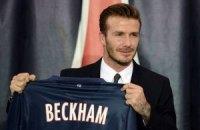 Бекхэм переехал в Париж