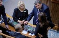 Герман обіцяла вийти з Партії регіонів у разі непідписання Євроасоціації, - Богословська