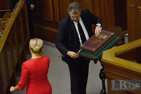 Рада відправила поправки до Конституції на оцінку в КС