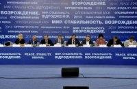 ПР назвала внеочередные выборы Рады нелегитимными