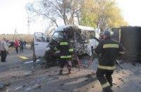 Возле Белой Церкви в ДТП попала маршрутка: погиб водитель, 13 человек травмированы