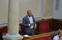 В пятницу суд изберет меру пресечения нардепу Полякову
