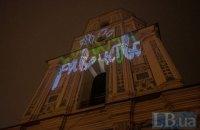 """Воздух свободы. С чего начнется """"Французская весна"""" в Украине"""