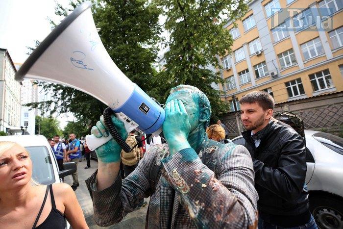 Під стінами САП відбувся мітинг за відставку Назара Холодницького— оновлено