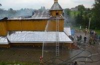 Во Львовской области сгорела деревянная церковь 18 века