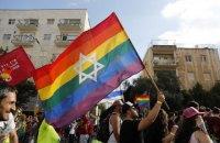 Верховний суд Ізраїлю дозволив сурогатне материнство для одностатевих пар