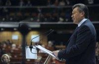 Янукович считает решение КС относительно флага победы правовым