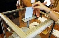 ЦИК: избирателей уже покупают