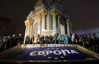 Белорусские оппозиционеры солидарны с украинским Евромайданом