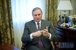 Єфремов закликав не погіршувати ситуацію в економіці діями щодо повернення Конституції-2004