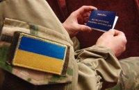 Від початку АТО статус учасника бойових дій отримали 61,9 тис. військових