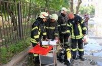 В Харькове произошел пожар в здании Апелляционного суда