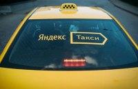 В России Яндекс и Uber объединились в одно такси
