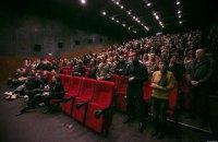 Комитет Рады поддержал запрет любых фильмов с участием граждан страны-агрессора