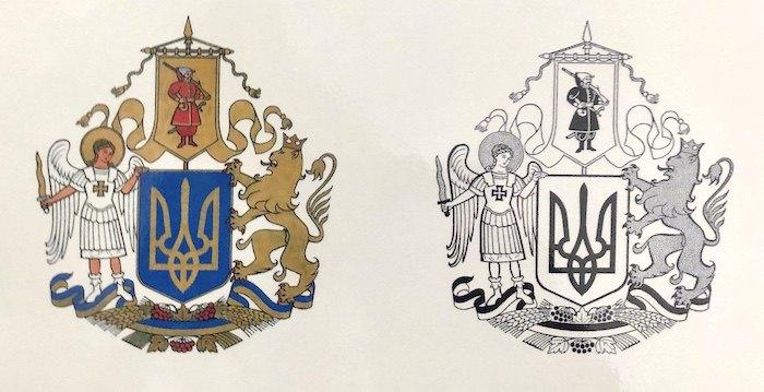 Ескіз Великого Державного герба України, який переміг на конкурсі