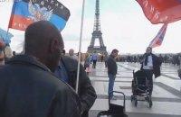 """У Франції суд заборонив діяльність марсельського """"центру ДНР"""""""