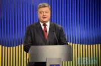 Порошенко назвал историческим первое чтение судебной реформы