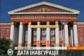 Дата инаугурации Розы Отунбаевой