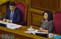 Початок роботи Ради відкладено до 16:00