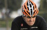 Джон Керрі потрапив до лікарні після падіння з велосипеда