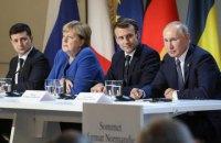 Украина в Париже согласилась на постоянный особый статус для Донбасса