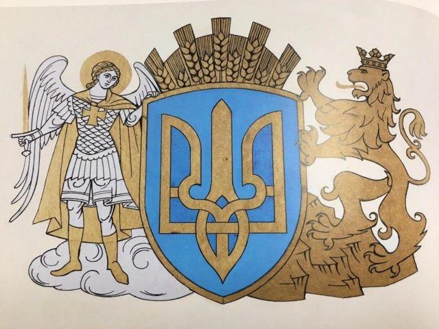 Проєкт великого Державного герба Андрія Гречила та Олексія Кохана, 1991 р.