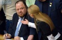 """""""Батьківщина"""" готова взяти участь у формуванні нового """"об'єднання"""" фракцій у Верховній Раді"""