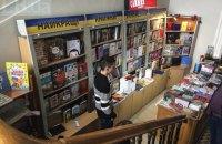 «Хата-читальня» для депутатів