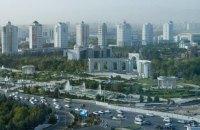 В Туркменистане с 2019 года население начнет платить за газ, воду и электричество