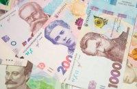 Дефіцит держбюджету в жовтні-2020 становив майже 30,5 млрд грн, - Держказначейство