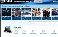 Сайт FS.to закрыли из-за убытков правообладателей на сумму 345 тыс. грн