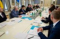 Украина запретит российскому бизнесу участвовать в приватизации