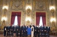 """В Італії склав присягу новий уряд без """"Ліги"""""""