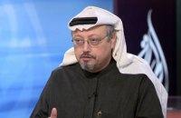 У Саудівській Аравії у справі про вбивство журналіста Хашоггі винесли п'ять смертних вироків