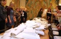 ЦИК принял протоколы с результатами выборов от 19 окружных комиссий