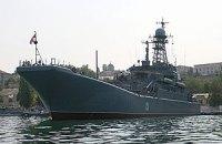 """Россия считает инцидент с прохождением военного корабля """"Азов"""" исчерпанным"""