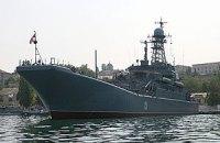"""Одесса начала подготовку к """"Си Бриз-2012"""""""