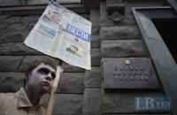 """В Киеве прошел зомби-марш против газеты """"Вести"""""""