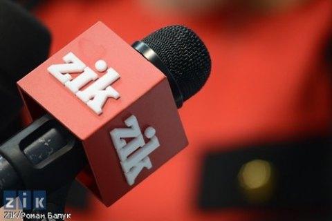 Журналистов телеканала ZiK задержали за несанкционированную съемку в Ровенской области (обновлено)