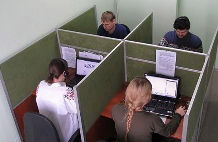 Єдиний контакт-центр системи безоплатної правової допомоги
