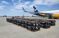 В Украину прибыла партия американских ракет Javelin