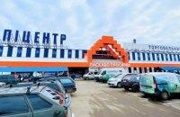 """У Львові відкривається інноваційний формат торгового центру """"Епіцентр"""": з drive ареною та продуктовим супермаркетом"""